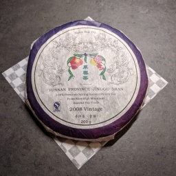 Bana Tea Company – 2008 Limited Edition Sheng Pu'er Review
