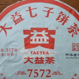 "勐海茶廠筆記: 勐海味 The Menghai Tea Factory ""Menghai Taste"" – Personal Thoughts"